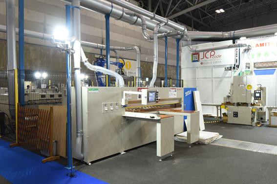 ken plywood cutting machine price