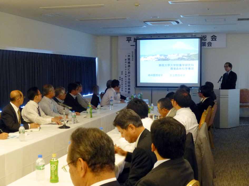 2014-05-22安村先生会場P1010020