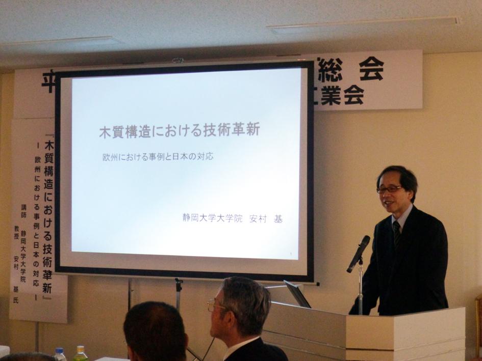 2014-05-22安村先生P1010015