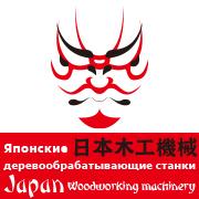 Представляем японские деревообрабатывающие станки