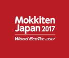 Mokkiten Japan 2017